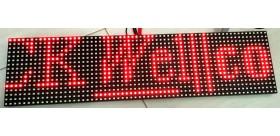Led Matrik F5.0 P7.62 Red (Indoor)