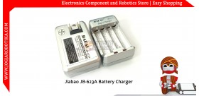 Jiabao JB-623A Battery Charger with 2x 4500mAh 1.2V Ni-Mh Battery