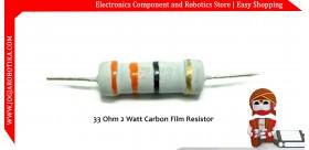 33 Ohm 2 Watt Carbon Film Resistor