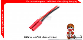HXT4mm w/12AWG silicon wire 10cm