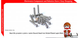 Baut M2.5x14mm 2.5mm x 14mm Round Head Iron Nickel-Plated Lapis Nikel