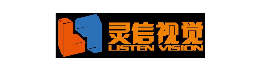 Listen Vision LED Controller
